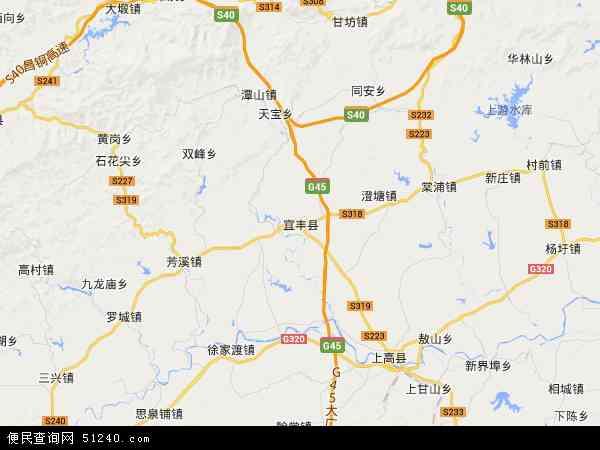 中国江西省宜春市宜丰县地图(卫星地图)图片