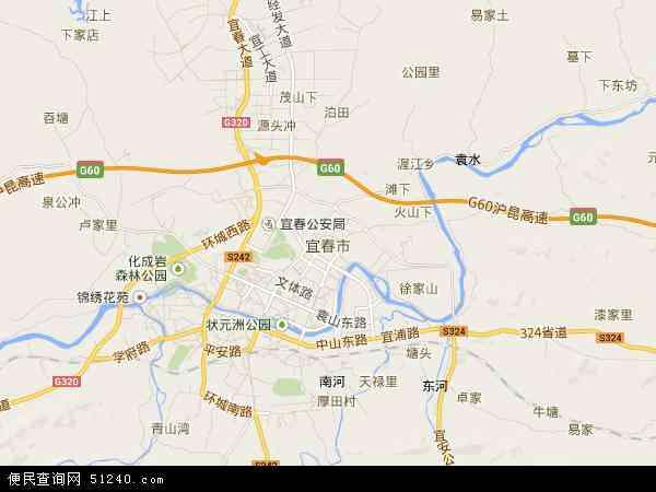 中国江西省宜春市地图(卫星地图)图片