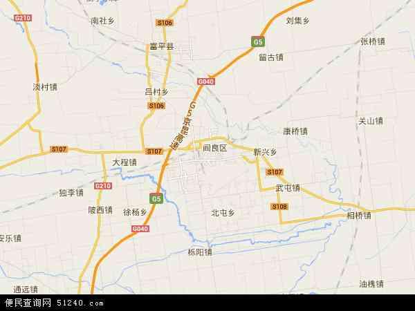 中国陕西省西安市阎良区地图(卫星地图)