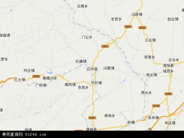 中国陕西省渭南市白水县地图(卫星地图)