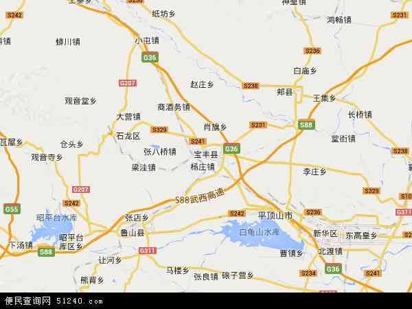 卫星地图 宝丰县2018年卫星地图 中国河南省平顶山市宝丰县地图