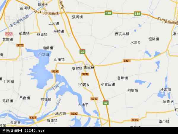 西安到扬州飞机