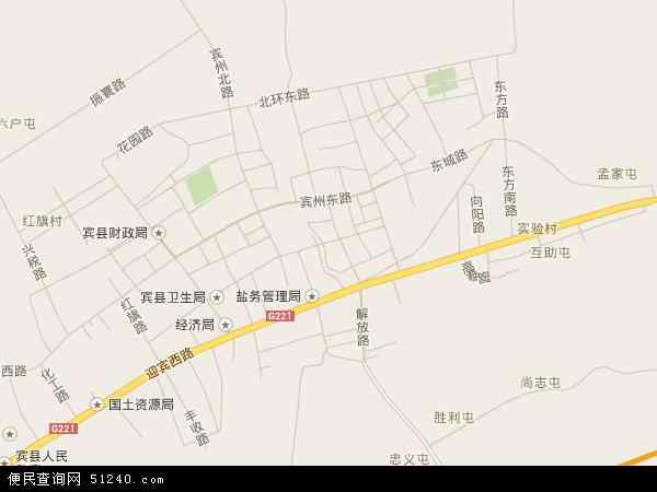 中国黑龙江省哈尔滨市宾县宾州镇地图(卫星地图)