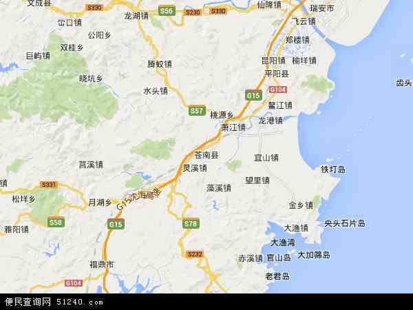 最新苍南县地图,2016苍南县地图高清版