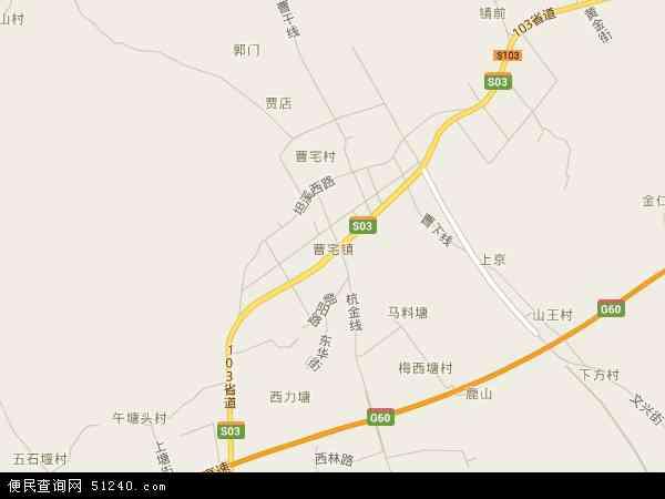 中国浙江省金华市金东区曹宅镇地图(卫星地图)