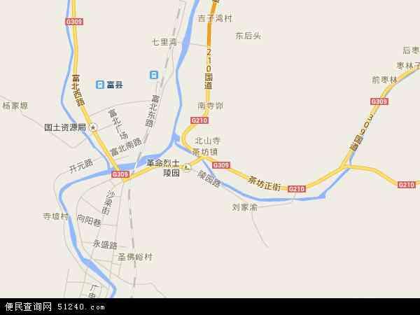中国陕西省延安市富县茶坊镇地图(卫星地图)