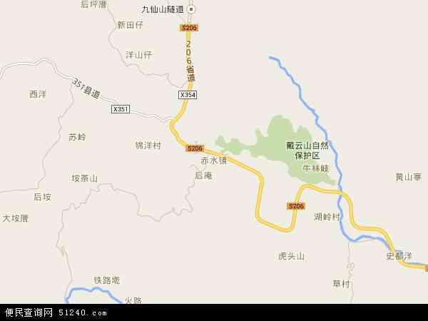 中国福建省泉州市德化县赤水镇地