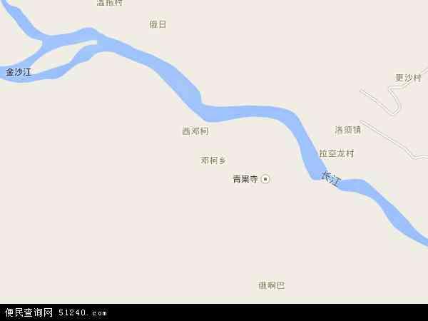 中国西藏自治区昌都地区江达县邓柯乡地图(卫星地图)图片
