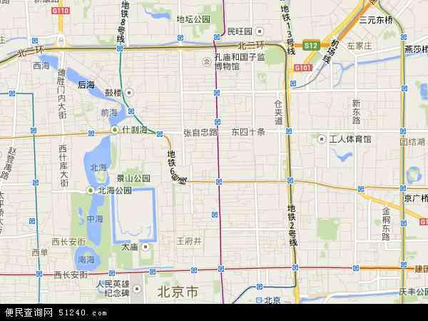 中国北京市东城区地图(卫星地图)