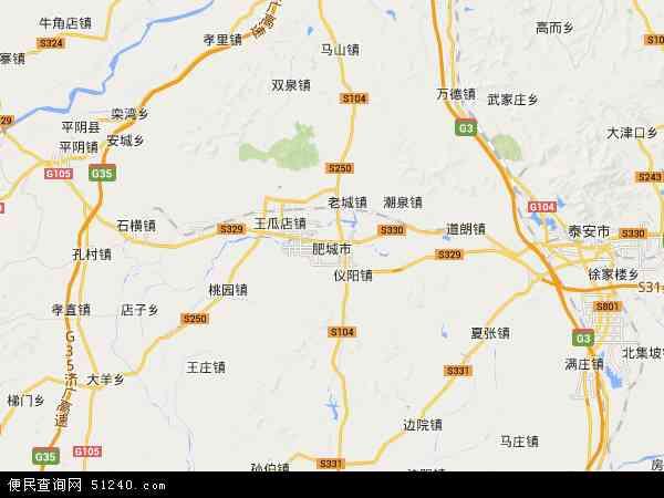 肥城市地图 - 肥城市卫星地图图片