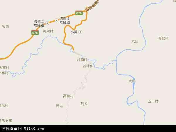 省黔东南苗族侗族自治州从江县谷坪乡地图(卫星地图)