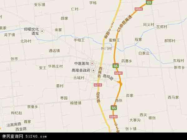 中国陕西省西安市高陵县地图(卫星地图)