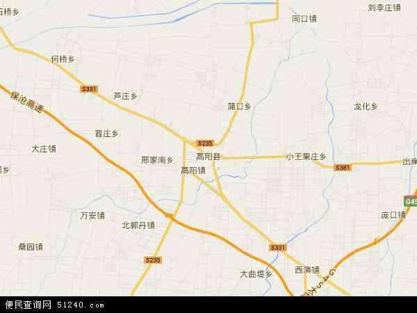 高阳县地图 - 高阳县卫星地图