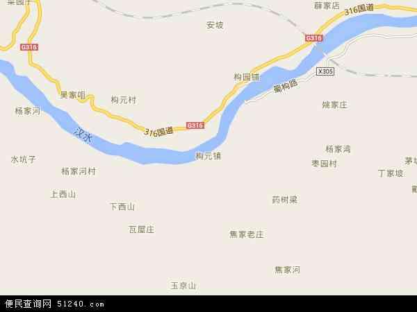中国陕西省安康市旬阳县构元镇地图(卫星地图)