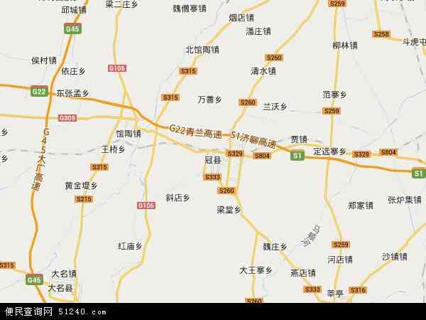 冠县地图 - 冠县卫星地图图片