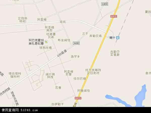 中国新疆维吾尔自治区喀什地区喀什市浩罕乡地图(卫星地图)