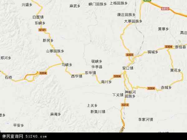最新华亭县地图,2016华亭县地图高清版