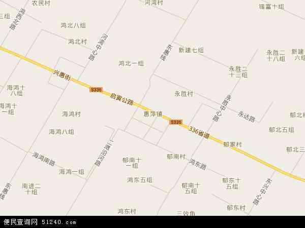 中国江苏省南通市启东市惠萍镇地图(卫星地图)