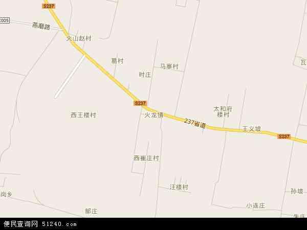 中国河南省许昌市禹州市火龙镇地图(卫星地图)