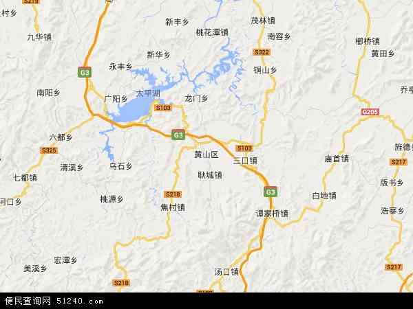 中国安徽省黄山市黄山区地图(卫星地图)