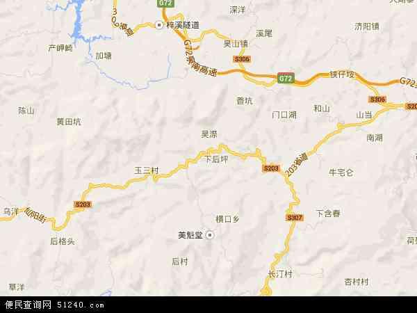 中国福建省三明市大田县济阳乡地图(卫星地图)