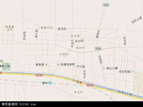 河北省晋州市地图 图片合集