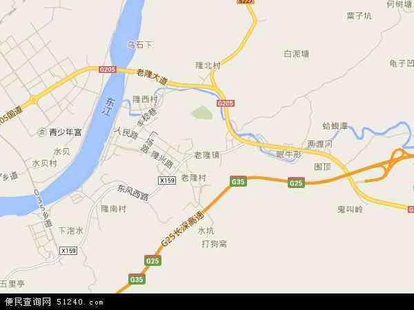 中国广东省河源市龙川县老隆镇地图(卫星地图)