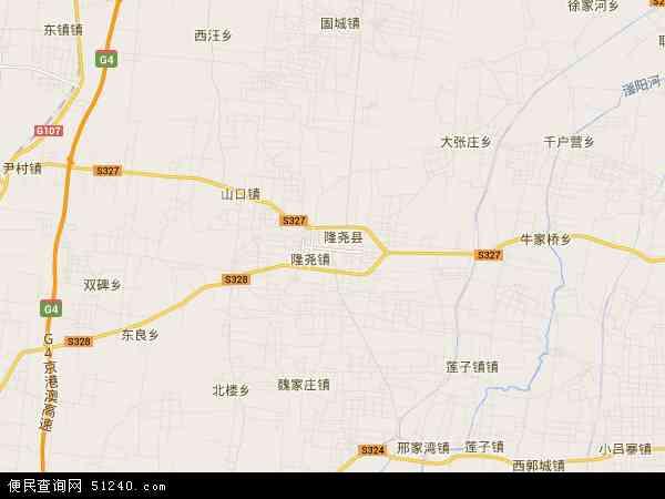 河北邢台市卫星地图_隆尧县地图 - 隆尧县卫星地图 - 隆尧县高清航拍地图