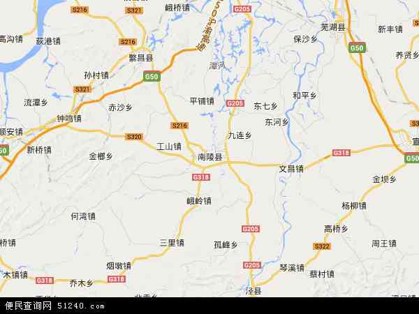 中国安徽省芜湖市南陵县地图(卫星地图)