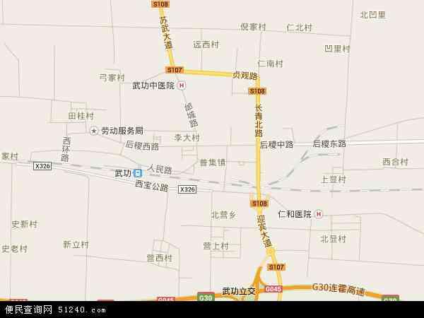 陕西武功县位于哪个市 图片合集图片