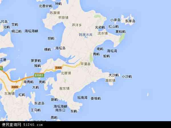中国福建省福州市平潭县地图(卫星地图)