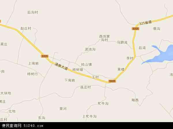 中国河南省许昌市禹州市鸠山镇地图(卫星地图)