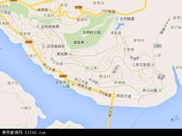 双江地图 - 双江电子地图