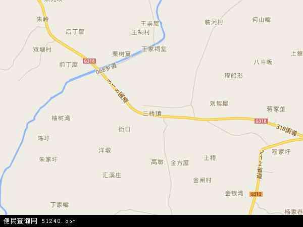 中国安徽省安庆市怀宁县三桥镇地图(卫星地图)