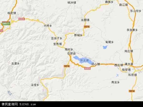 最新石屏县地图,2016石屏县地图高清版