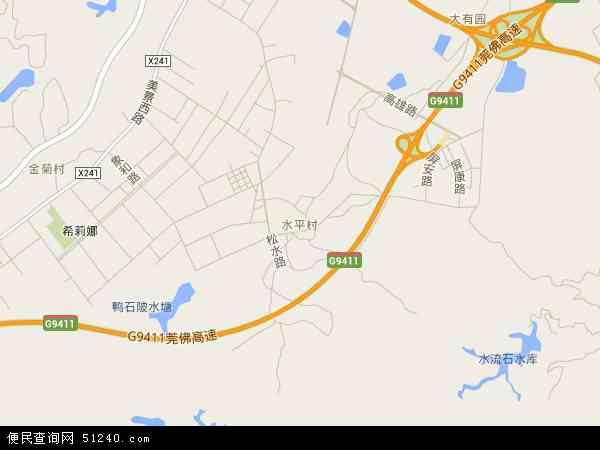 水平村电子地图