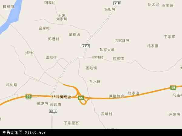 中国湖北省黄冈市浠水县团陂镇地图(卫星地图)