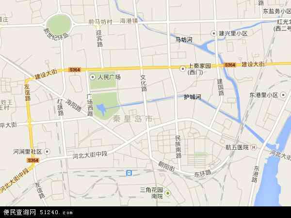 中国河北省秦皇岛市海港区文化路地图(卫星地图)