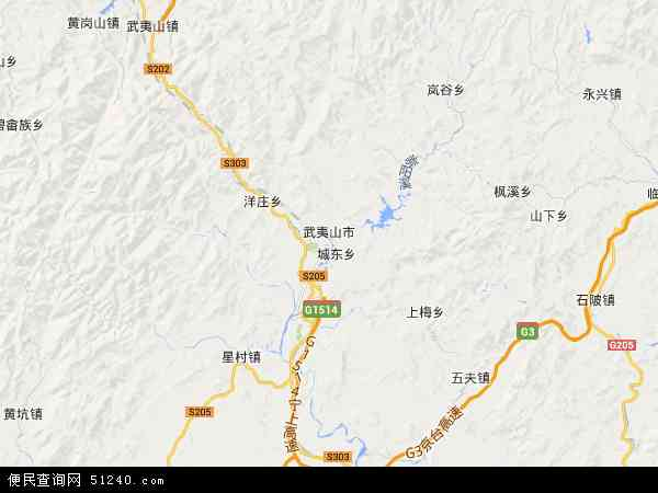 中国福建省南平市武夷山市地图(卫星地图)
