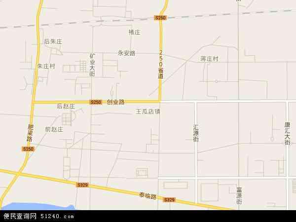 中国山东省泰安市肥城市王瓜店地图(卫星地图)