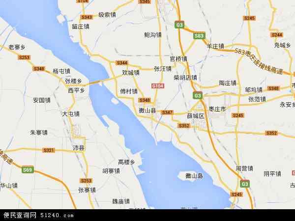 微山县行政地图_微山县地图_济宁旅游地图爱程旅游网