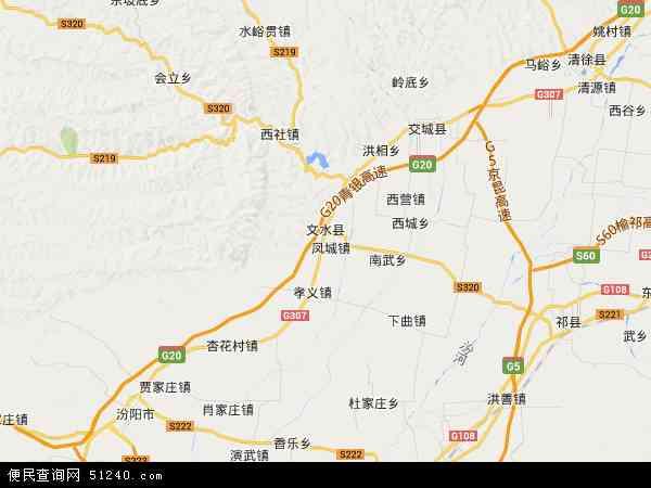 中国山西省吕梁市文水县地图(卫星地图)
