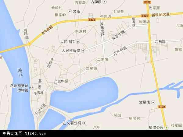 中国湖南省岳阳市湘阴县文星镇地图(卫星地图)