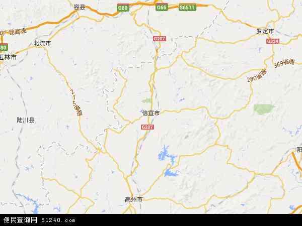 信宜市地图 - 信宜市卫星地图