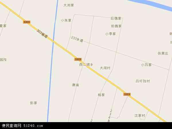 西二铺乡电子地图