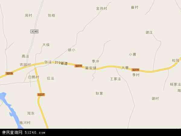 中国安徽省芜湖市无为县襄安镇地图(卫星地图)