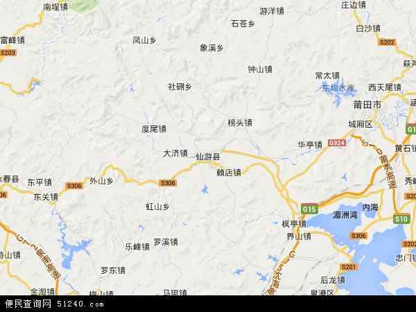 仙游县地图 - 仙游县卫星地图