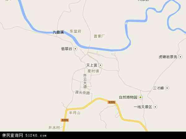 中国福建省南平市武夷山市星村镇地图(卫星地图)