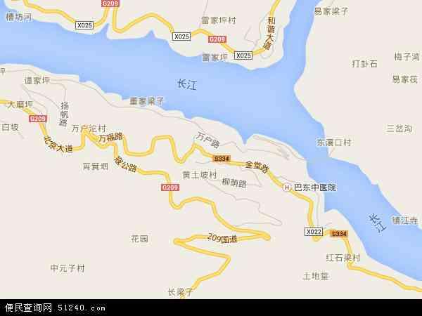 信陵镇地图 - 信陵镇电子地图 - 信陵镇高清地图 - 2018年信陵镇地图
