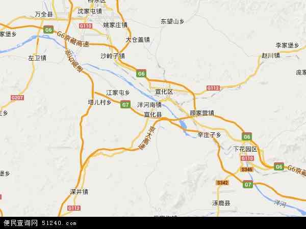 中国河北省张家口市宣化县地图(卫星地图)